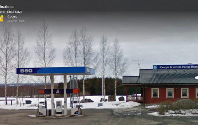 Kuvakaappaus Google Maps